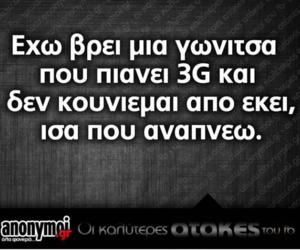 greek quotes funny image