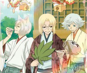 mizuki, mikage, and kotetsu image
