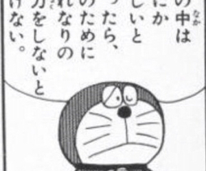 character, doraemon, and japanese image