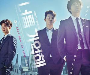 kdrama, hello monster, and in guk image