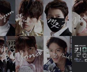 ji sung, kill me heal me, and korean image