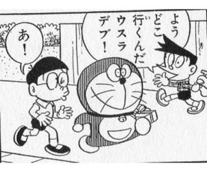 manga and ドラえもん image
