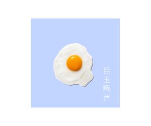 food, japanese, and 女の子 image