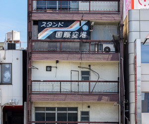 architecture, building, and japan image
