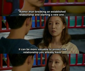 producer, quotes, and gong hyo jin image