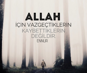 allah, give up, and islam image