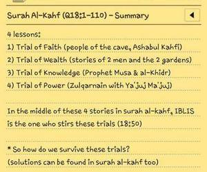 allah, fact, and islam image