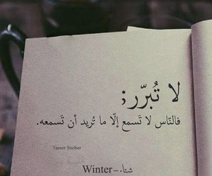 arabic and فعﻻ image