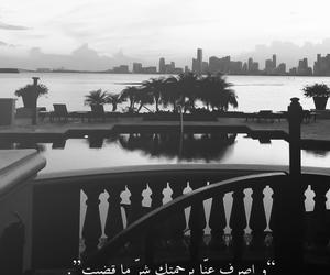 sunset, city, and luxury image