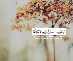 allah, arabic, and bokeh image
