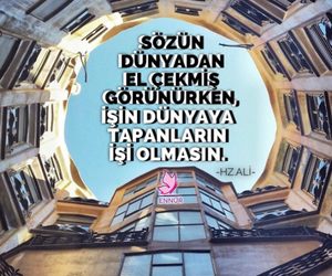 allah, islam, and world image