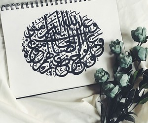 arabic calligraphy, calligraphy, and flowers image