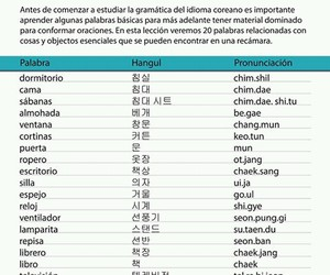 coreano, learn korean, and recamara image