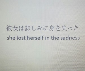 black, lost, and phrases image