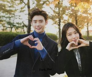 pinocchio and lee jong suk image