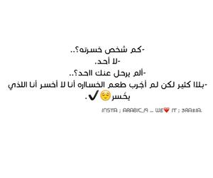 ح, ابيض, and تفائل image