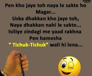urdu image