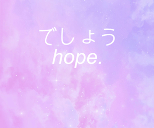 hope, pastel, and wallpaper image