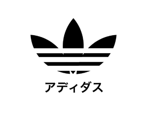 adidas, black and white, and grunge image