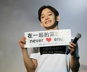 Chen, exo l, and exo image