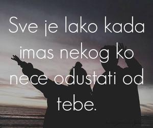 Image by Јелена Перић
