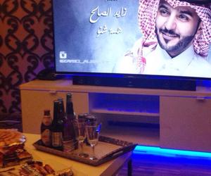 البيت, جلسة, and حفلة image