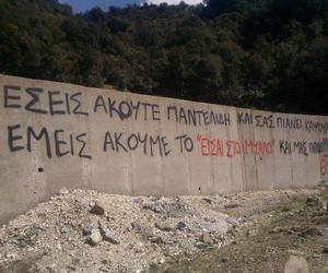 olympiacos and greek quotes olumpiakos image