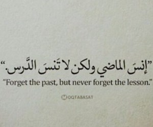 lesson, past, and arabic image