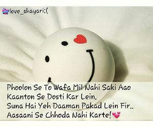 Love quotes in urdu english
