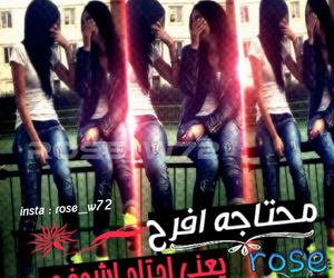 احتاج and اختي image