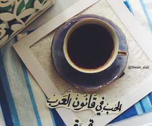 arabic, art, and coffee image