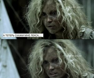 eliza taylor, lexa, and the 100 image