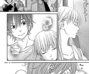 manga, love, and tonari no kaibutsu-kun image