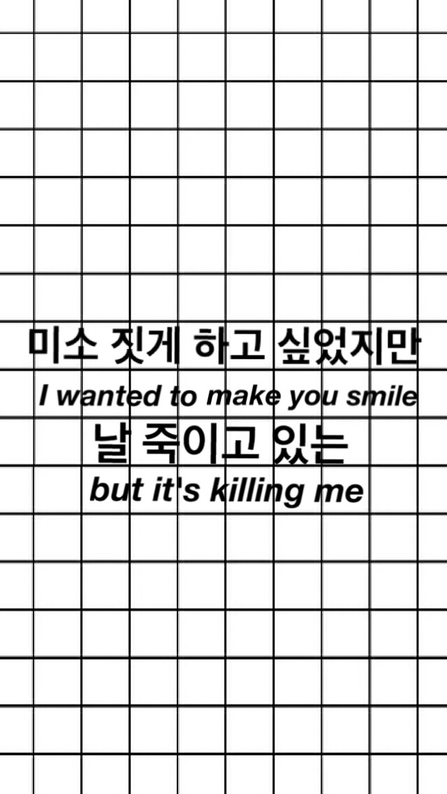 Your Smile Kills Me Uploaded By Fearless Jo On We Heart It