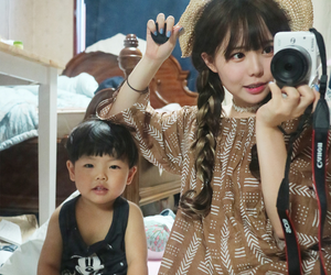 ulzzang and hong young gi image