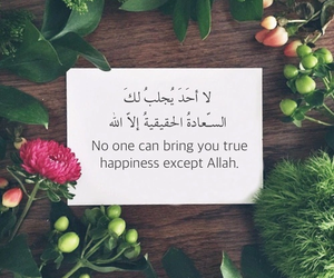 islam, allah, and happiness image