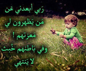 Image by M7MD 3amer