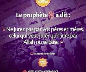 islam, pere, and respect image