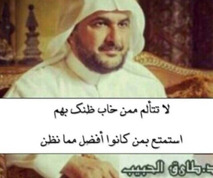 كان, خيبه, and كلمات image