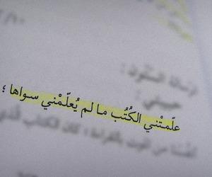 Image by Marwa Boubaya