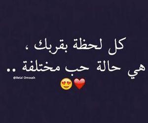 حاله حب image