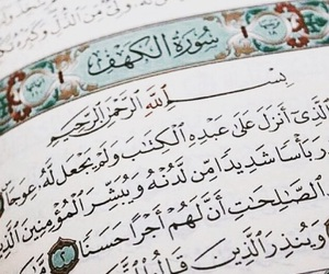 muslim, دُعَاءْ, and friday image
