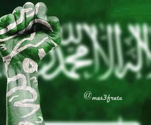 السعوديه and آل سعود image