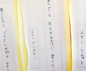 日本語 image