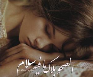 arabic, بالعربي, and حُبْ image
