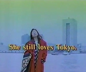 tokyo, girl, and love image