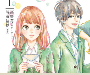 Ichigo, orange, and kakeru image