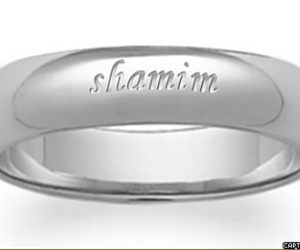 my name ring in market image