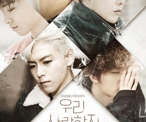 bigbang, gd, and let's not fall in love image