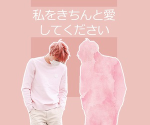 japanese, pastel, and pink image